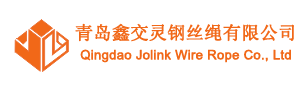 Qingdao Jolink Wire Rope Co., Ltd
